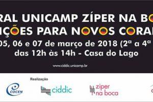 Seleção de novos (as) coralistas 2018 – Coral Unicamp Zíper na Boca