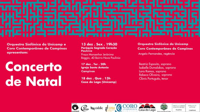 """#OSUAcessível Cartaz do evento """"Concerto de Natal"""". Fundo vermelho com figuras que formam um labirinto na cor verde-agua. Na parte inferior direita da imagem estão os logotipos dos apoiadores do evento."""